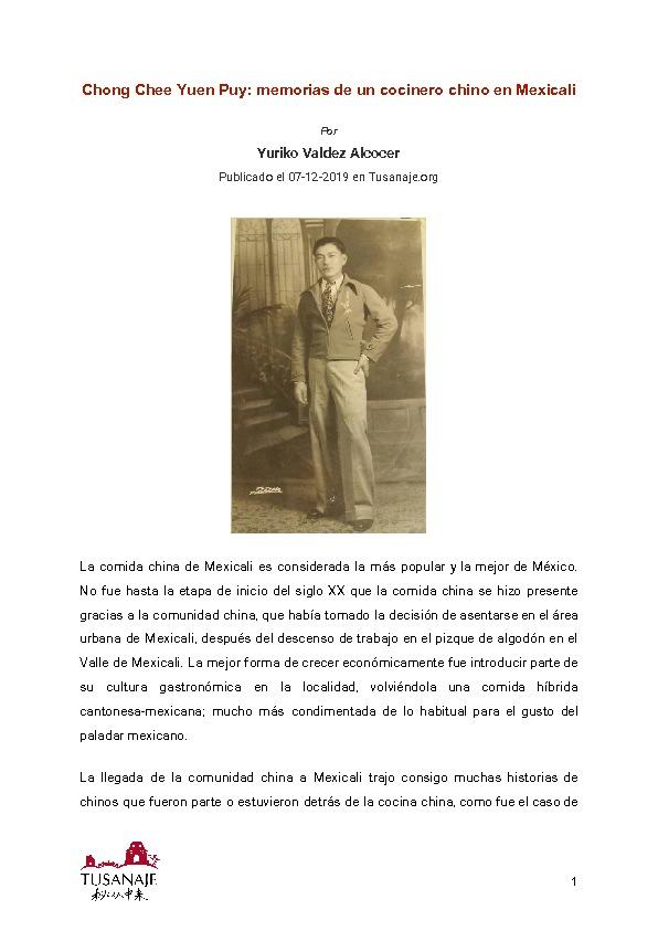 20191207_Valdez_Yuriko_Tusanaje.pdf