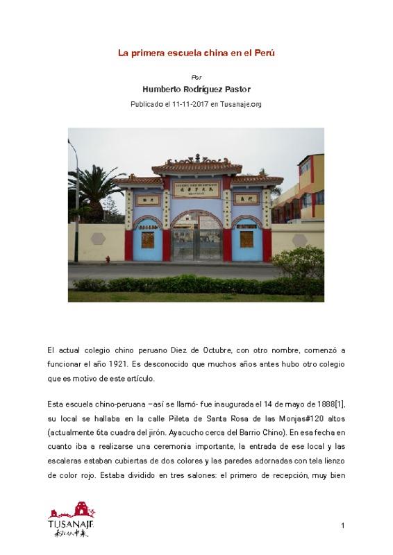 La primera escuela china en el Perú