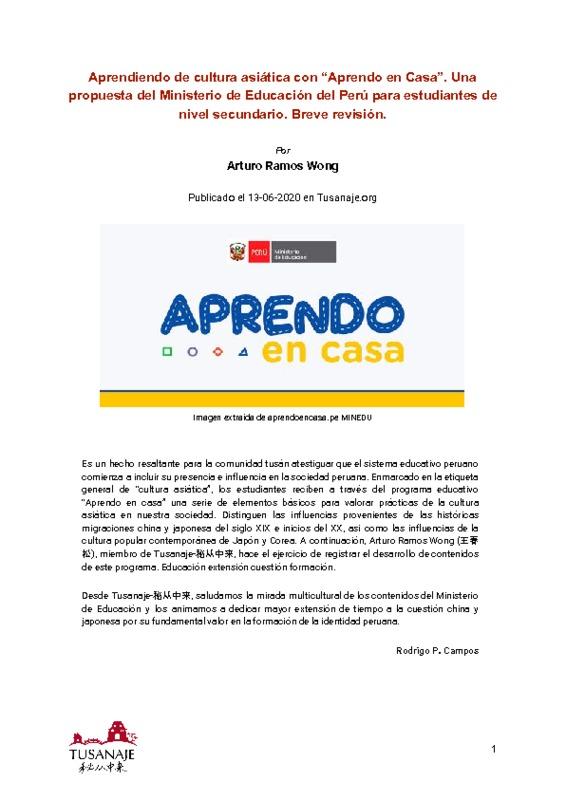 20200613_Ramos_Arturo_Tusanaje.pdf
