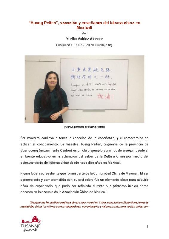 20200714_Valdez_Yuriko_Tusanaje.pdf