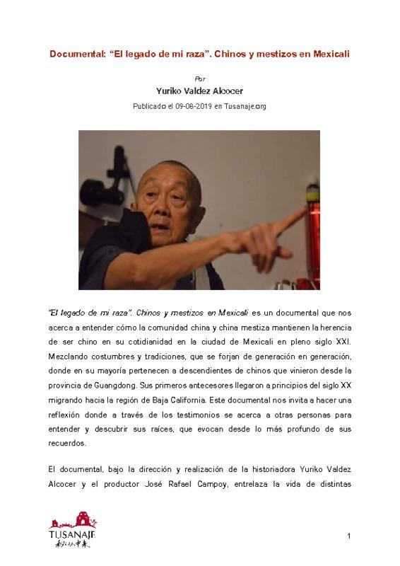 20190809_Valdez_Yuriko.pdf