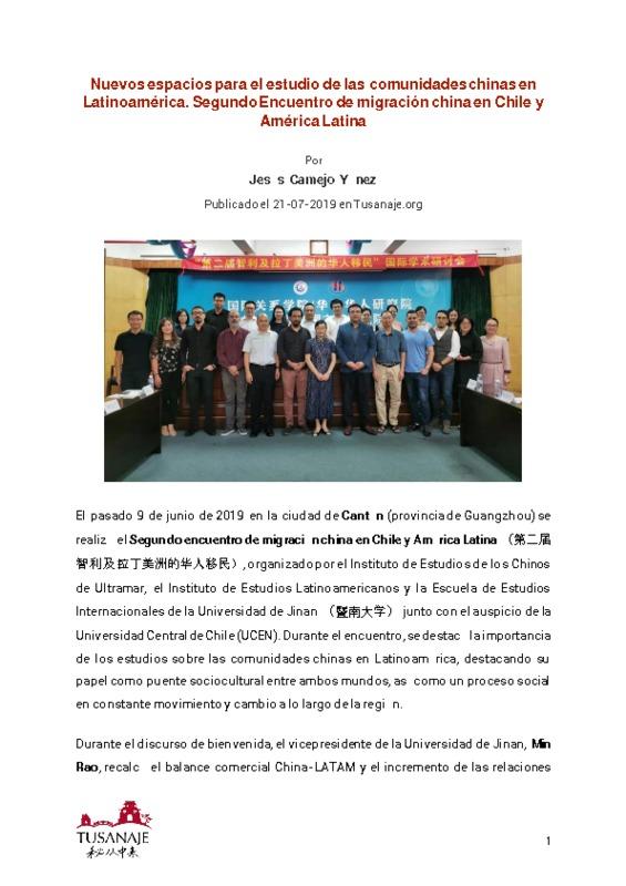 20190721_Camejo_Jesus.pdf