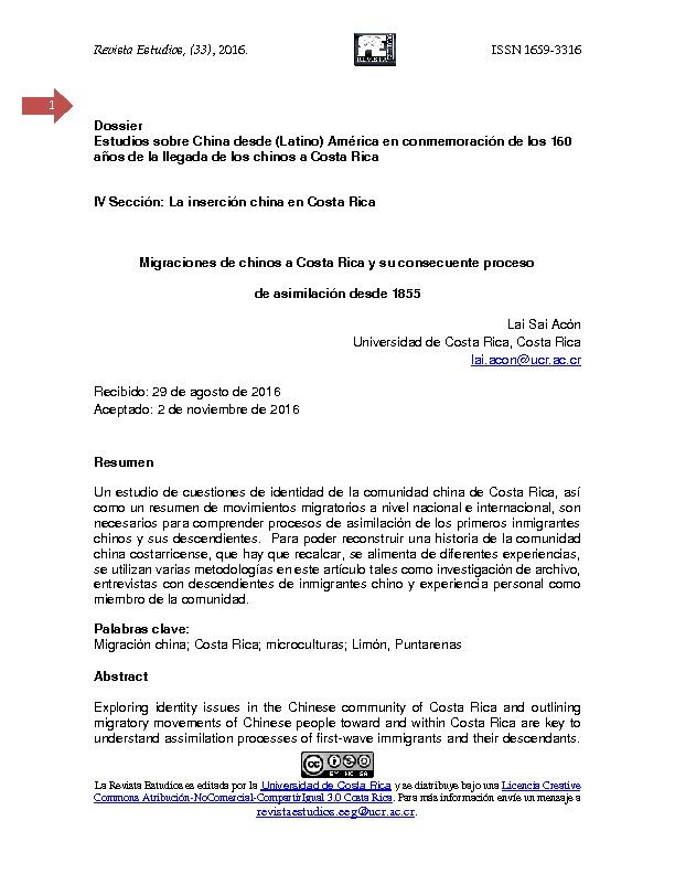 Migraciones de chinos a Costa Rica y su consecuente proceso de asimilación desde 1855