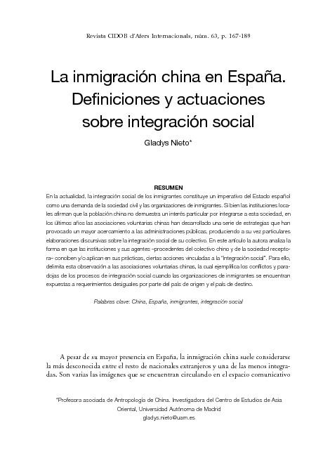 La inmigración china en España: definiciones y actuaciones sobre integración social