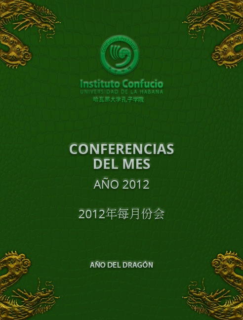 Conferencias del mes: año 2012