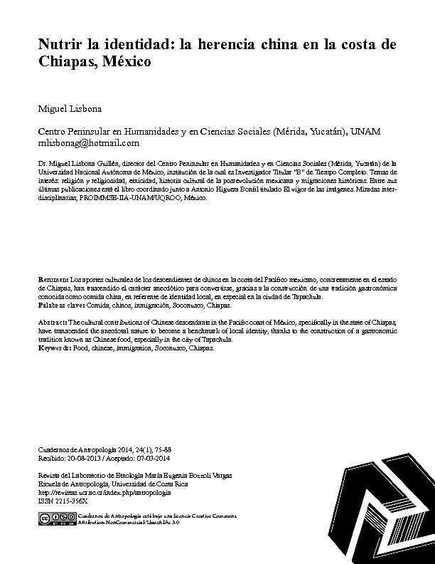 2014_Lisbona Miguel_herencia_chiapas_mexico_articulo.pdf