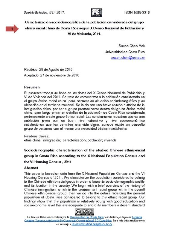 2017_Mok_Susan_poblacionchina_costarica_censo_articulo.pdf