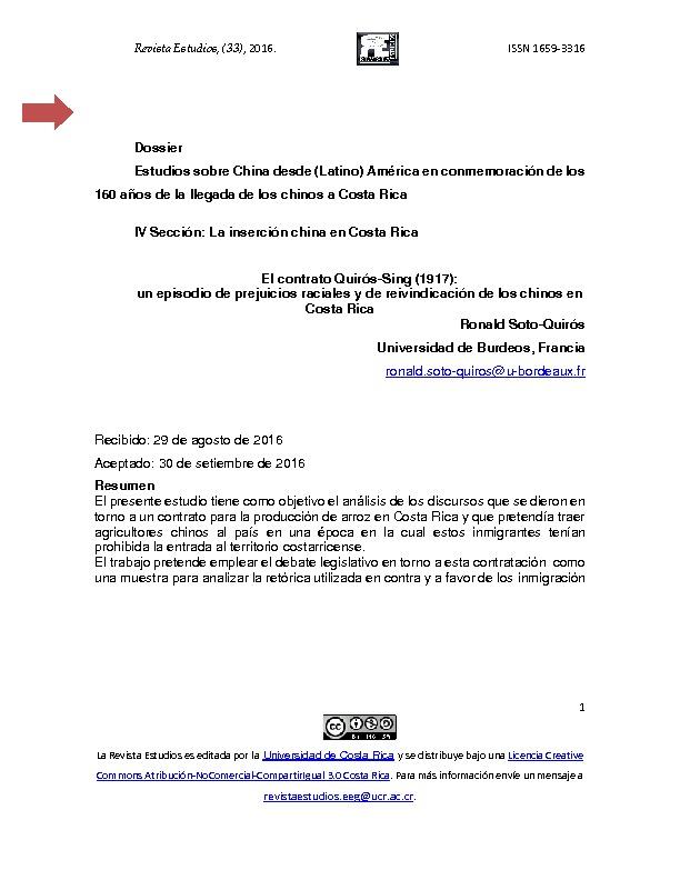 2016_Soto_Ronald_prejucios_reinvindicacion_CostaRica_articulo.pdf